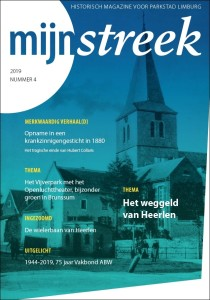2019-4 cover